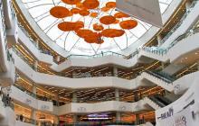 银河国际购物中心