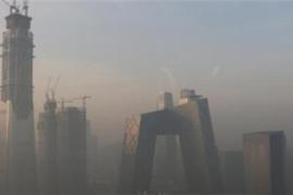 北京市疾控中心发布应对霾健康提示