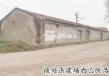 义乌城北路边一处违建存在消防安全隐患