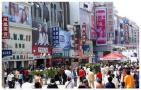 小长假沈阳商场全面打折 促销活动以春装为主