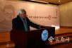 纪念国学大师刘文典先生诞辰125周年学术活动举行
