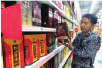 多个外来酒品牌在湘规模激增 270亿白酒市场外酒占七成