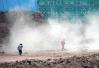 山东高速济莱城际公路公司被罚款16万 扬尘污染严重