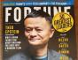 美国《财富》封面再度点赞马云:他和阿里巴巴正在赋能全球