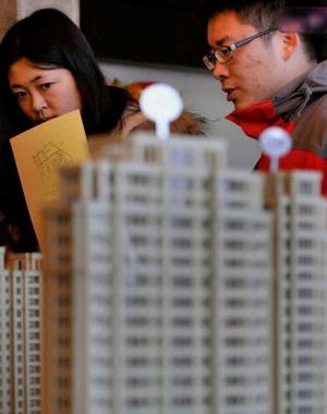 北京土著谈房价:亲身体验每平1千5涨到9万