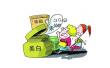 沈阳发现9批次不合格化妆品 约谈30家美容院负责人