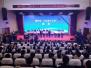 400多位人才汇聚通州 南通高新区江海智汇节开幕