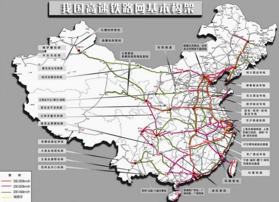 规划大揭密 高铁上的中国 2020年覆盖八成大城市