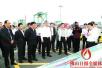广州佛山召开交流会 联手打造世界级产业集群