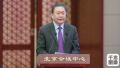 北京市文化局:2016年北京演出票房收入增10.7%