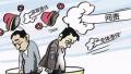 杭州通报6起落实全面从严治党主体责任不力被问责典型问题!