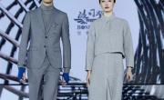 波司登时尚主题发布会在江苏常熟举行