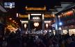 60万游客元宵节涌入南京夫子庙观灯