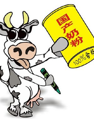 河北省奶业八年摘得四项全国第一