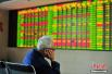 央行官员称社会融资规模已成中国金融宏观调控重要指标