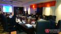 中国美协实验艺术委员会第二届学术论坛举行