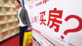 楼市调控首月:济南房价涨幅放缓却排全国前四名