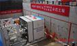 我国首个盾构法地下停车场与综合管廊试验项目在郑州开工建设