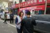 南乐县司法局积极开展国家安全教育日宣传
