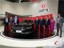 东风汽车在莫斯科国际车展推出新一代旗舰车型
