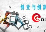 """铜山棠张:念好""""五字经""""促""""大众创业、万众创新"""""""