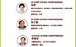 """北京市""""小升初""""特长生占比降至4%"""