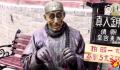 淄博76岁老人冒严寒扮铜人 为艺术献身月收入仅千元