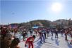 2017中国长春冰雪旅游节暨净月潭瓦萨国际滑雪节开幕