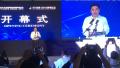 工信部部长苗圩:4G用户已达6.46亿户 继续推进提速降费