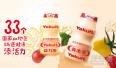 养乐多和酸奶哪个好 养乐多可以做酸奶吗