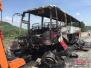 今年河南等17地区发生重特大事故 348人死亡失踪
