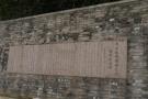 辽宁发现104处明清时期海防遗址点