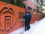 上海市中小学十佳校园新景观揭晓 看看都有哪几处?