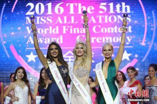 """9月26日,2016第51届全球生态旅游大使世界总决赛(MISSALLNATIONS)在南京举行,来自中国、巴西、美国、新加坡、泰国、缅甸等50个国家和地区的参赛佳丽们经过盛装、泳装和礼服展示,最终来自拉脱维亚的萝拉(中)、澳大利亚的戴拉(右)和巴西的阿娜卡比拉(左)分获冠亚季军。据悉,在赛事期间,她们以""""美丽中国行""""为主题,开展了慈善访问、体验中国传统民俗文化、""""新金陵十二钗""""评选等一系列文化交流活动。"""