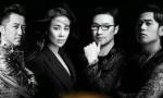 第二季《中国新歌声》大连站海选热力开启