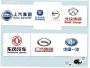 2016年结束,中国品牌年终答卷如何