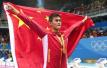 中国泳军冰火两重天 里约仅靠孙杨挽回颜面