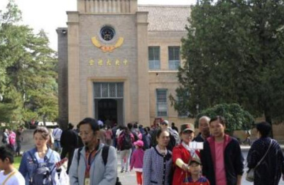 国庆长假5天中国旅游消费超4000亿