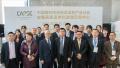 中国建材市场协会适老产业分会安馨居家适老化改造示范中心落成