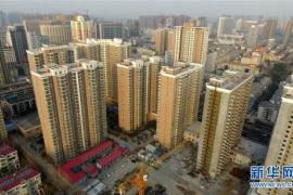 10月份70個大中城市房價如何?熱點城市新房走勢平穩
