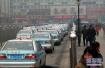 济南将首次推出礼宾型出租车 与普通出租车有这些不同