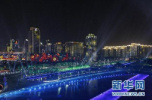 辽宁已发放APEC商务旅行卡3267张 可快速通关