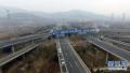 公路提档升级 到2020年烟台高速公路突破675公里