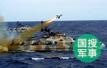 苏-57战斗机明年列装俄罗斯武装力量