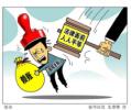 辽宁省智能化执行查控体系将让老赖处处碰壁