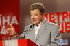 乌克兰总统说未来将就加入欧盟、北约举行全民公投
