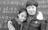 杭州退休中学教师的最后一课:带病坚守讲台,与学生互鞠一躬