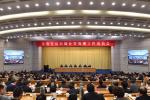 浙江省召开生活垃圾分类处理工作动员会 车俊出席袁家军讲话