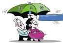 沈阳医保合并生育险 都有啥变化待遇如何?