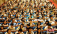 2017年考研开考 在校生作弊或被开除学籍